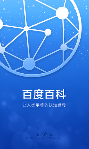 AppScan Source 8.7_百度百科
