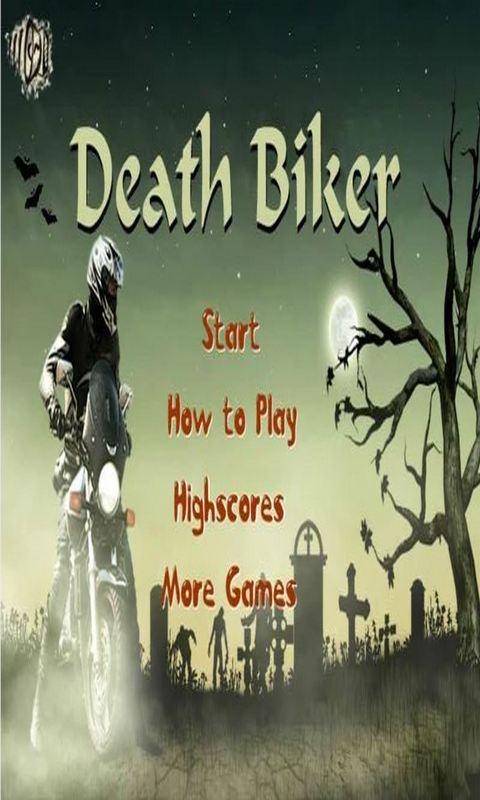 死骑自行车