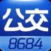 8684公交 旅遊 LOGO-玩APPs