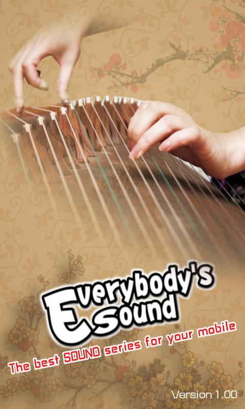 古筝的音乐-应用截图