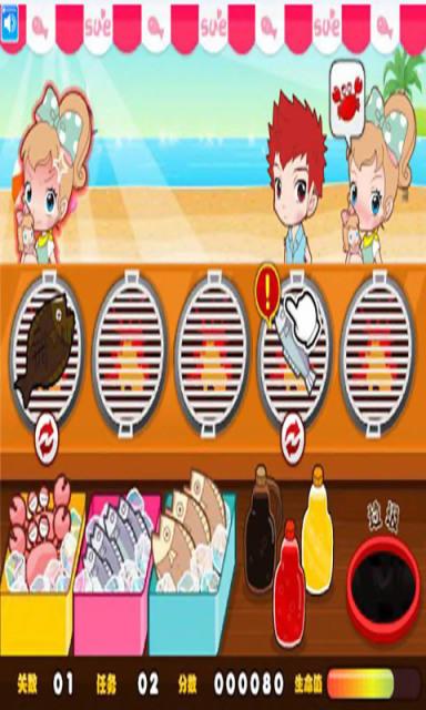 阿苏的海鲜烧烤|玩遊戲App免費|玩APPs