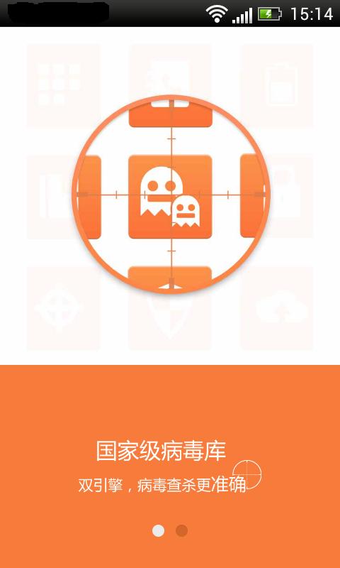 German English Translator app - Android Apps on Google Play