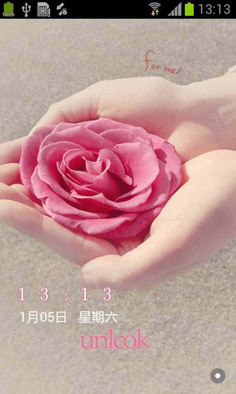 Love91桌面