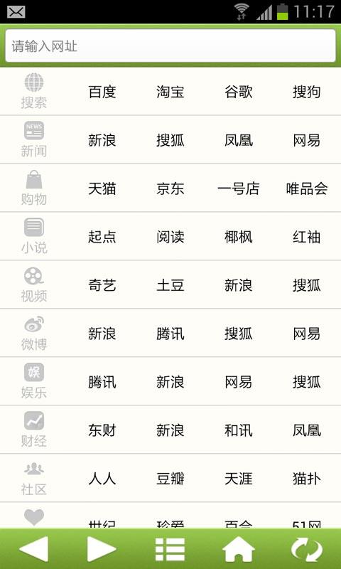免費生活App|网站大全|阿達玩APP