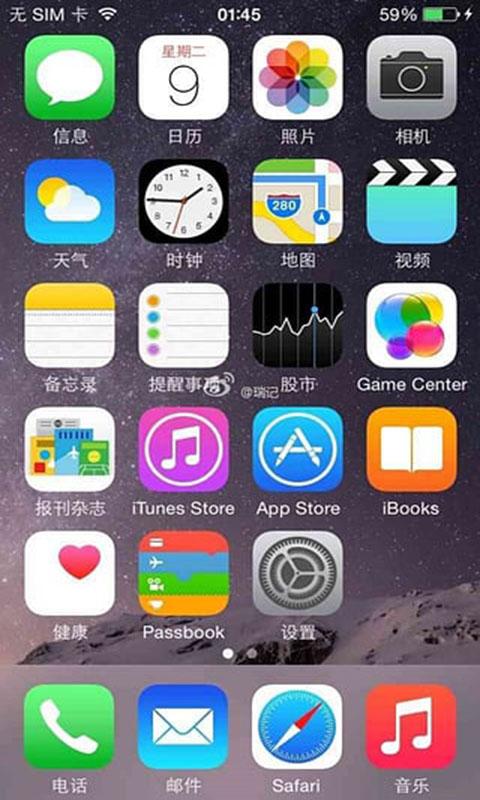 iphone7苹果主题锁屏-应用截图