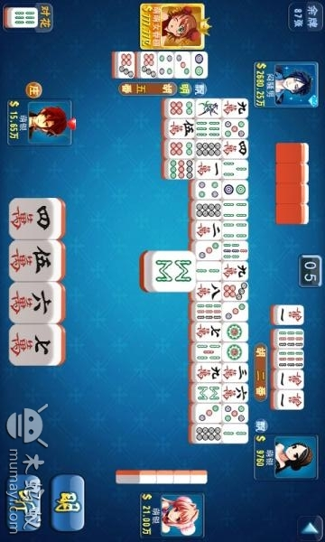 玩免費棋類遊戲APP|下載四张麻将 app不用錢|硬是要APP