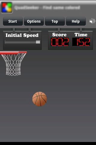 指尖篮球 玩體育競技App免費 玩APPs