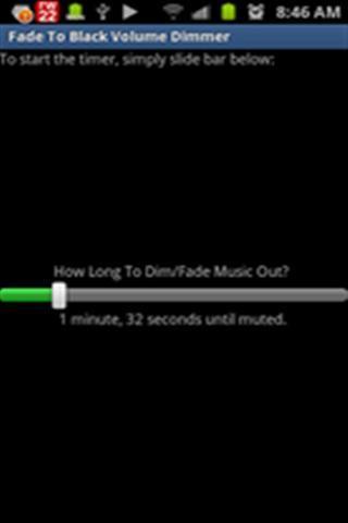 淡出你的音乐