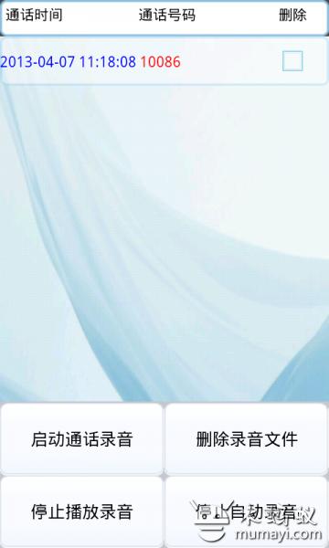 最高排名 HK1881.com -- 香港賽馬貼士預測