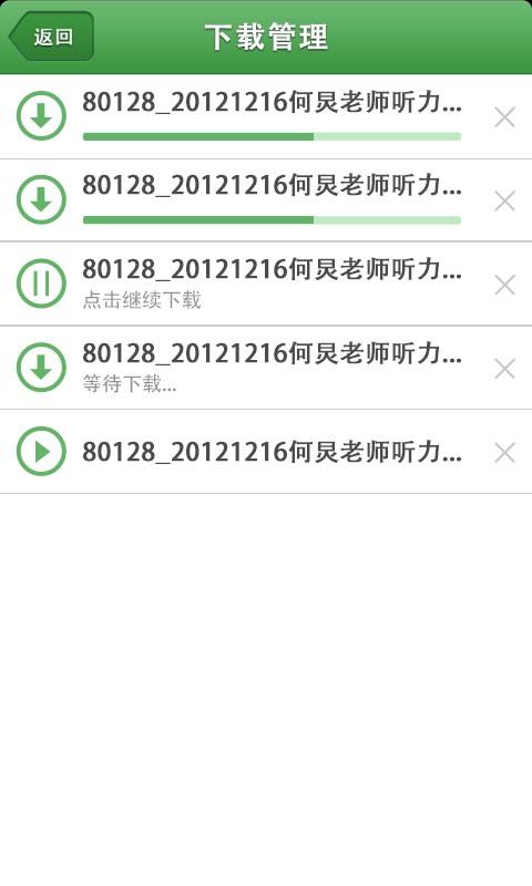 雅思哥 生產應用 App-愛順發玩APP