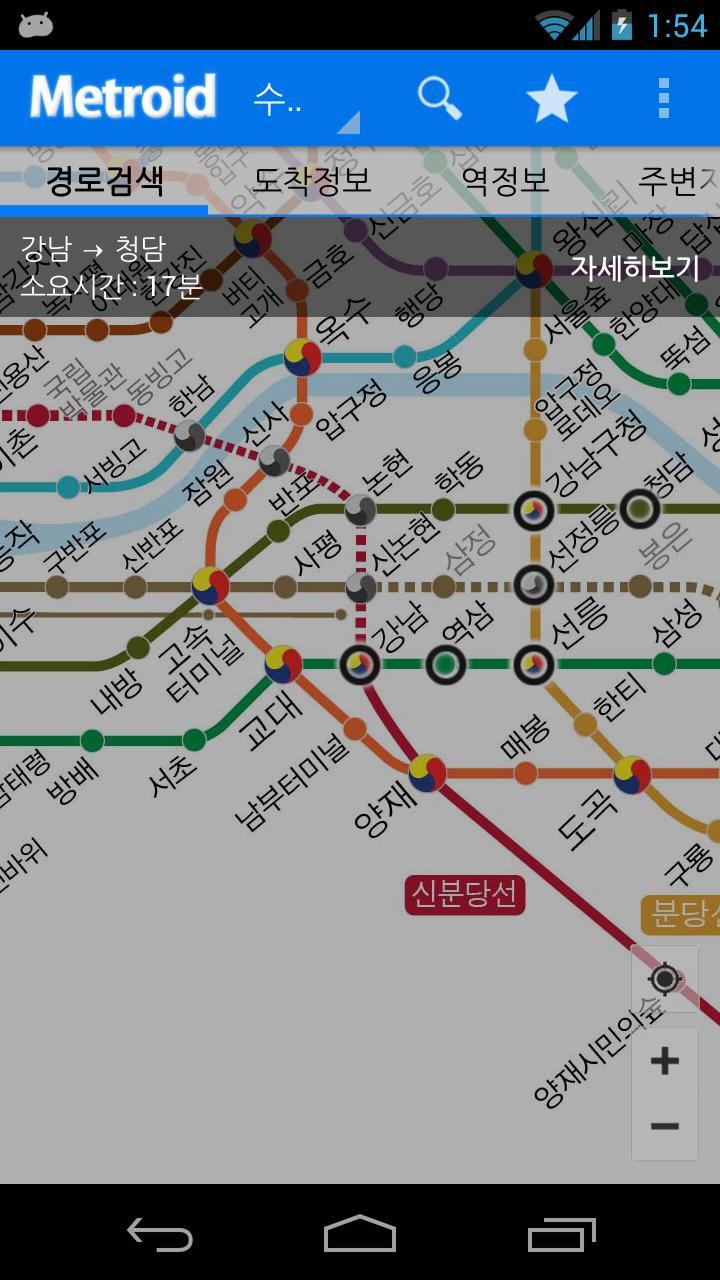 2014,首爾|韓國地鐵::app大推薦,一指搞定複雜的地鐵@ 好奇的 ...