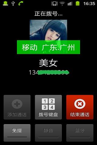 電話號碼歸屬地查詢電話區號查詢|手機號碼歸屬- 查號吧(繁體)
