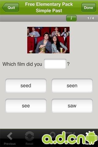 英语语法|玩模擬App免費|玩APPs