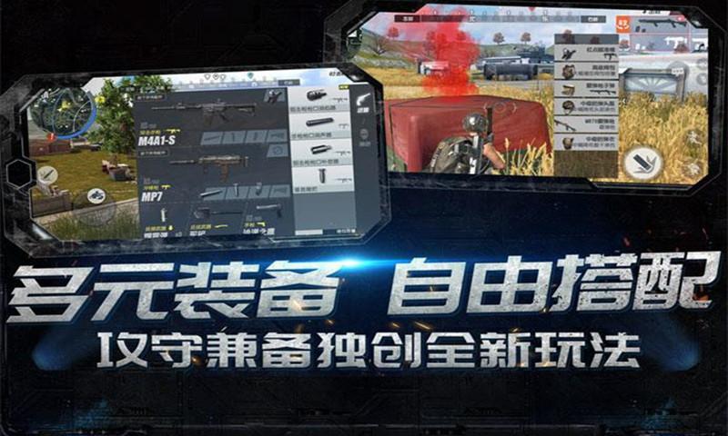 终结者2:审判日(电影官方手游)-应用截图