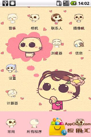 蔡承翰 | Facebook