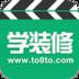 视频学装修 媒體與影片 App LOGO-硬是要APP