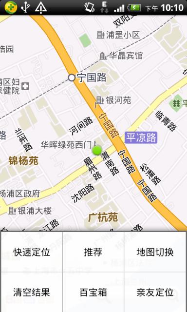 【免費旅遊App】卫星地图2-APP點子
