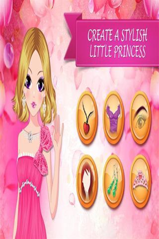 小公主变身