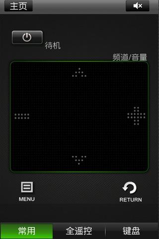 【免費工具App】海信多屏互动-APP點子