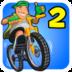 急速自行车2 賽車遊戲 LOGO-玩APPs