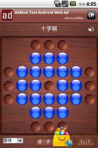 【免費棋類遊戲App】十字棋-APP點子