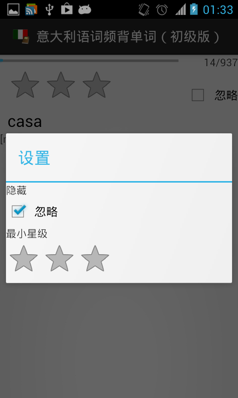 Android Apps | T客邦- 我只推薦好東西