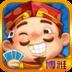 博雅四人鬥地主 棋類遊戲 App LOGO-硬是要APP