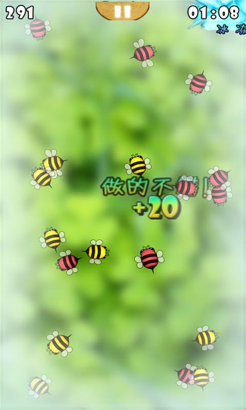 玩動作App|光头强开心抓蜜蜂免費|APP試玩