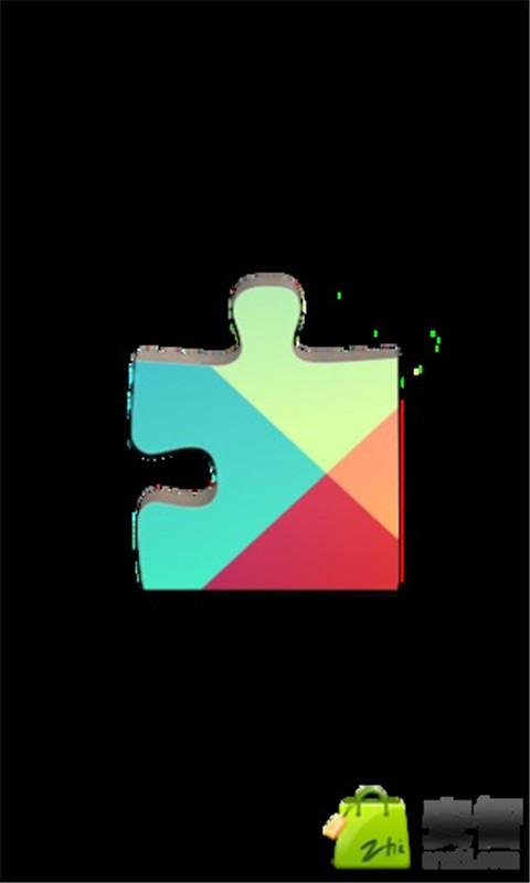 Google Play 服务-应用截图