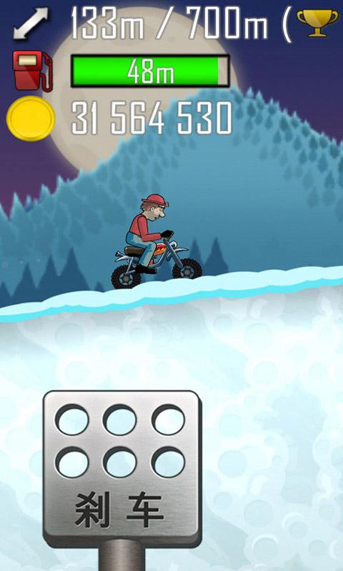 以更新解鎖版-車輛全解鎖-爬坡賽Hill Climb Racin1.9.0 金幣3897160 ...