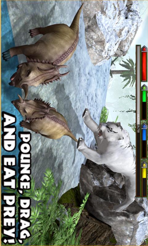 恐龙觅食-应用截图