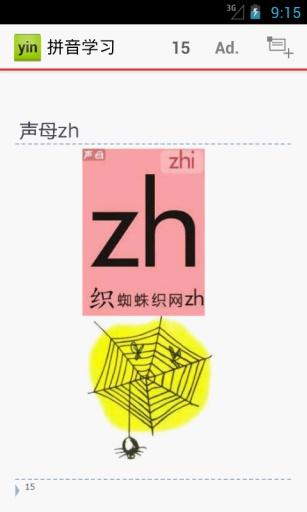 「TypeFree 網路打字教室」線上英文打字、中文打字及中英混合雙打練習