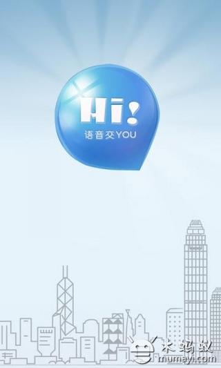 【免費社交App】陌聊-APP點子