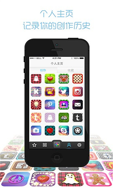 PURI ICON Android系統或Iphone都有的製做Icon手機app~ @ Every ...
