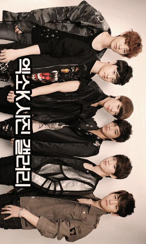 EXO K图片库