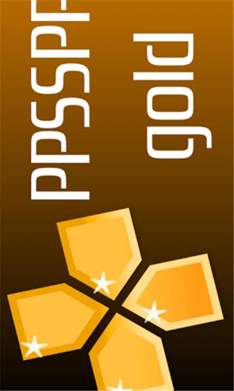 最全PSP模拟器教程 模擬 App-愛順發玩APP