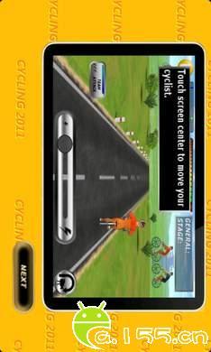 自行车竞技 专业2011(完整已付费版) 體育競技 App-癮科技App