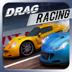 漂移竞速(中文版) 賽車遊戲 App LOGO-硬是要APP