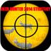 指南猎鹿2014 模擬 LOGO-玩APPs