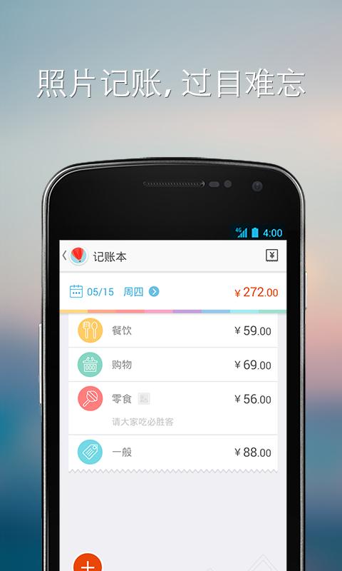 玩生活App|旅行箱免費|APP試玩