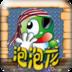 泡泡龙游戏(单机版) 棋類遊戲 App LOGO-APP試玩