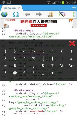 欢乐编辑器-应用截图