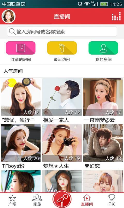 K歌之王盒子电视版官方apk下载|K歌之王TV版- 手机之家