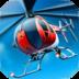 模拟驾驶飞机救援