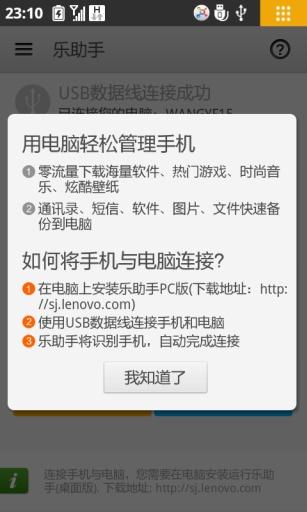玩免費工具APP|下載乐助手 app不用錢|硬是要APP