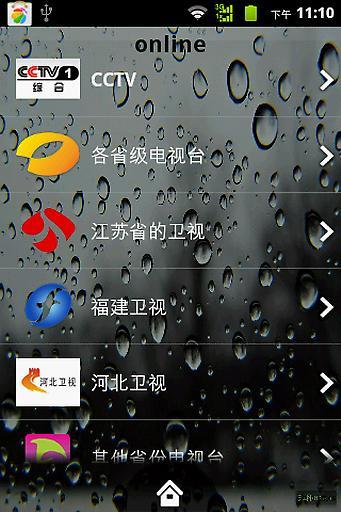 【免費媒體與影片App】Vitata 影音-APP點子