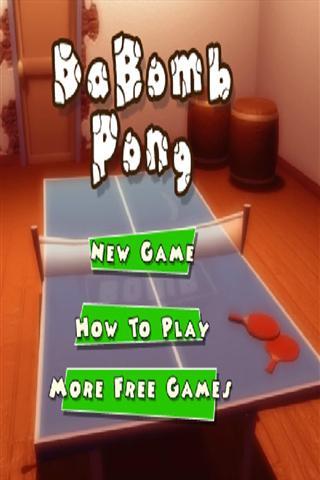 体育模拟乒乓球