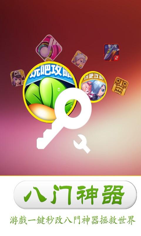 「WiFi 连网神器」安卓版免费下载- 豌豆荚