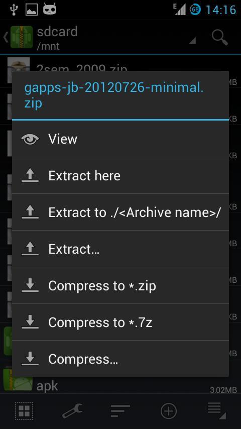 ZArchiver解压工具-应用截图