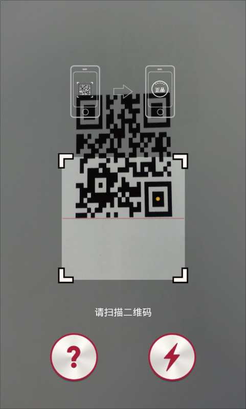 M-Check-应用截图